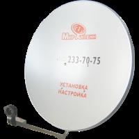 Антенна спутниковая OM 90S GW со стойкой